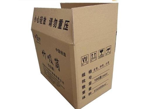 金湖瓦楞纸箱